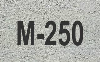 Бетон в20 м250 технические характеристики