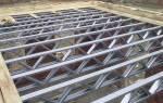 Металлическое перекрытие между этажами швеллером