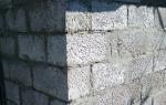 Как самому сделать блоки для строительства