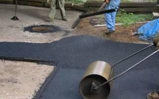 Как положить асфальт на бетон