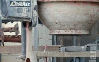 Чем отмыть бетон от железа