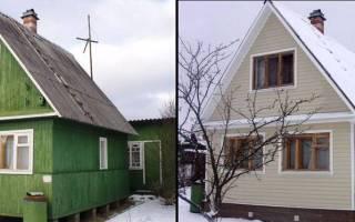 Как отделать дом снаружи дешево и красиво
