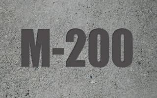 Бетон в15 м200 технические характеристики