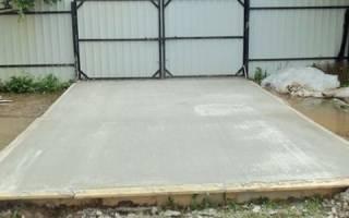 Заливка бетоном площадки под машину