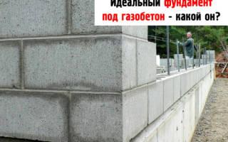 Фундамент из фбс для дома из газобетона