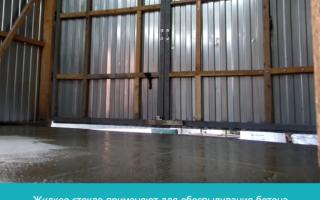 Жидкое стекло в бетон для гидроизоляции пропорции