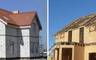 Каркасный или газобетонный дом