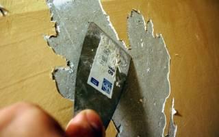 Как снять масляную краску с бетонной стены