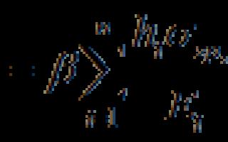 Определение осадки фундамента методом послойного суммирования
