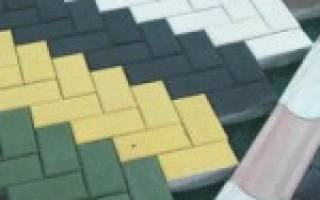 Как сделать цветную тротуарную плитку своими руками