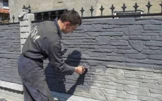 Фасадная краска по бетону для наружных работ