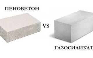 Отличие газосиликатных блоков от пеноблоков