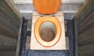 Фундамент под туалет на даче