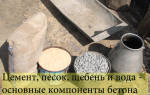 Как правильно развести цемент с песком пропорции