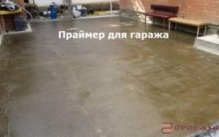 Пропитка для бетонного пола в гараже