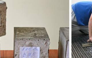 Марки бетонов и растворов таблица