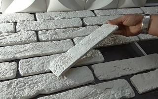 Самодельная гипсовая плитка