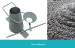 Подвижность бетонной смеси таблица